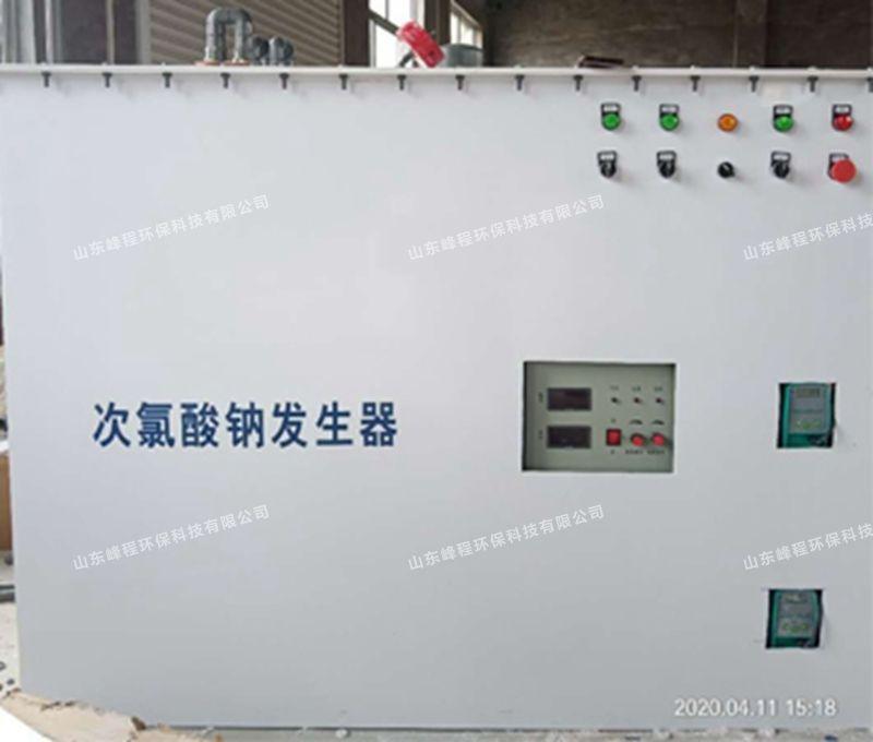 次氯酸钠发生器生产